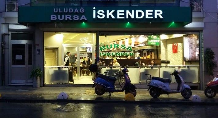 Photo of restaurant Uludağ Bursa İskender in Kadıköy, Istanbul