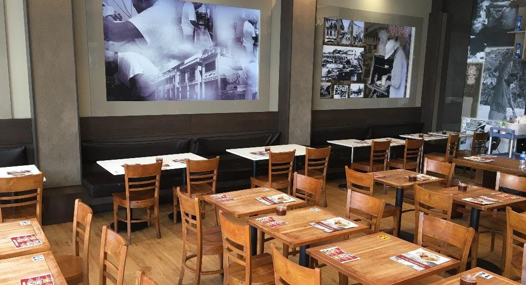 Kitchen Inn Express Perth image 1