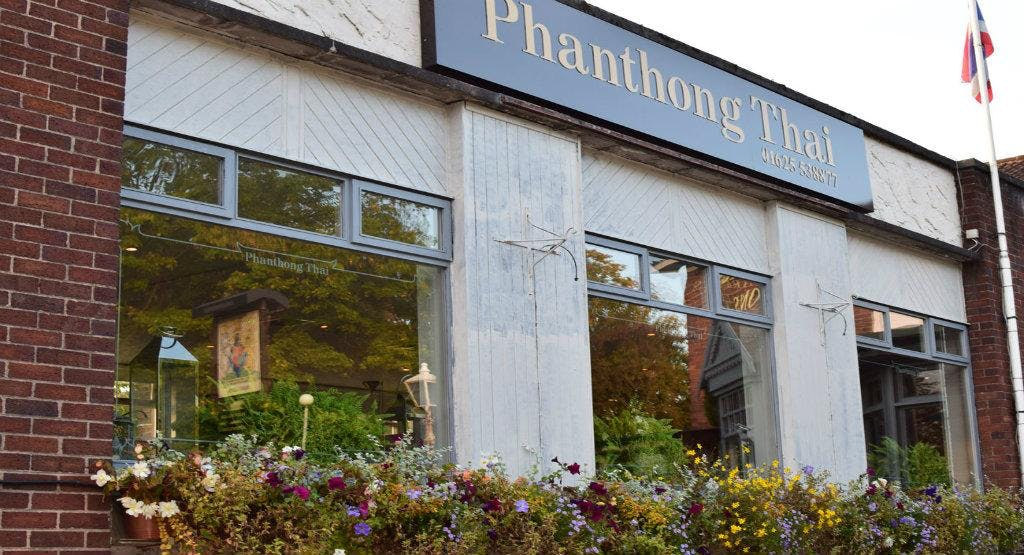 Phanthong Thai - Wilmslow Manchester image 1