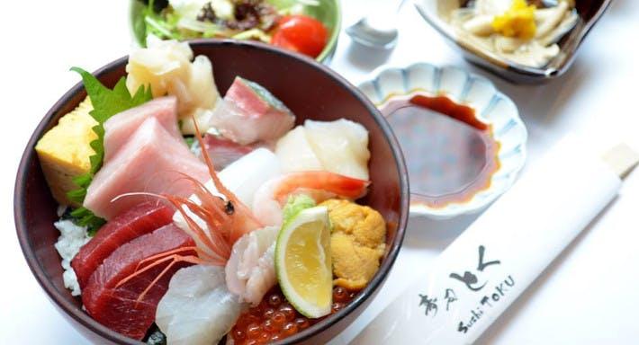 Mikasaya Sushi Restaurant Hong Kong image 7