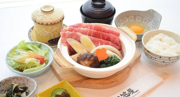Mikasaya Sushi Restaurant Hong Kong image 5