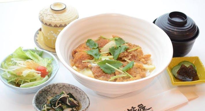 Mikasaya Sushi Restaurant Hong Kong image 6