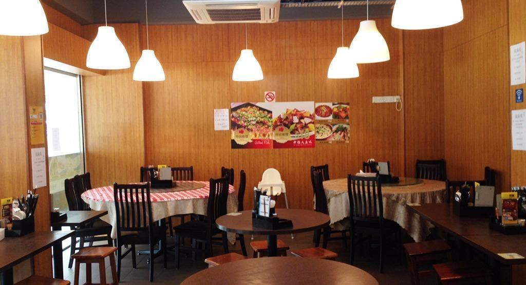 Fu Man Yuan Restaurant Singapore image 1