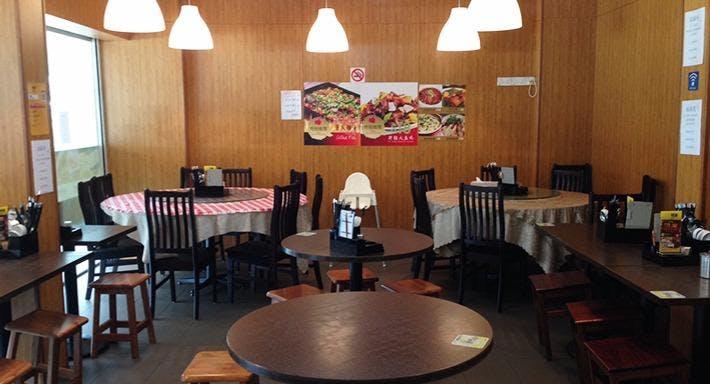 Fu Man Yuan Restaurant