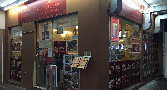 皇家土耳其餐廳 IBIS Royal Turkish Restaurant Hong Kong image 8