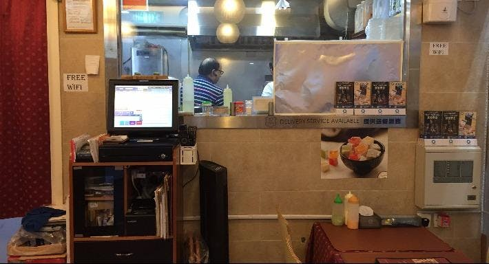皇家土耳其餐廳 IBIS Royal Turkish Restaurant Hong Kong image 4