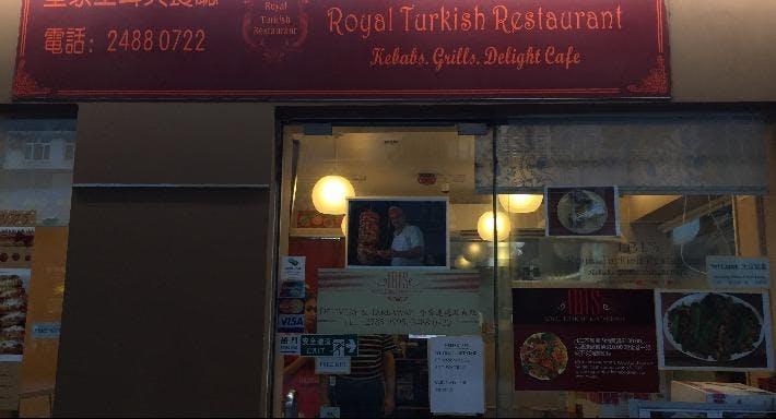 皇家土耳其餐廳 IBIS Royal Turkish Restaurant Hong Kong image 6