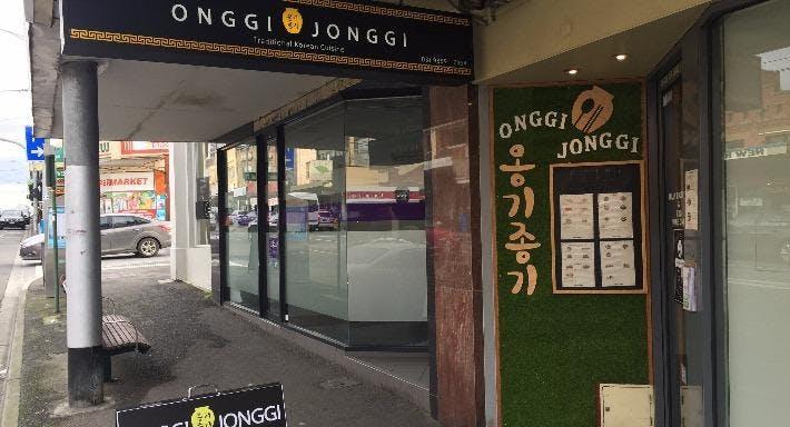 Onggi Jonggi Melbourne image 2
