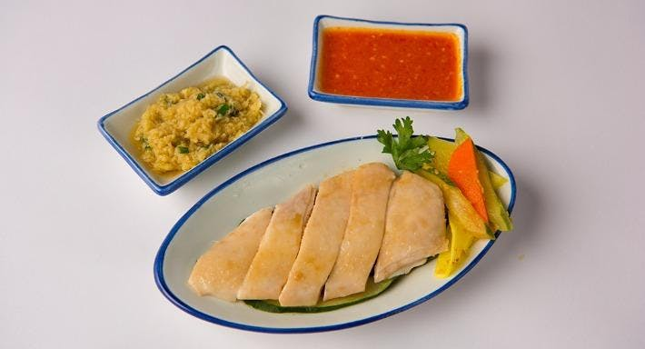 Uncle Chicken (Sin Kee Famous Chicken Rice)