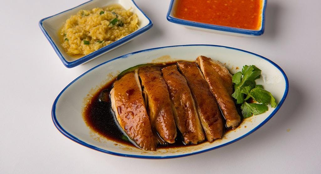 Uncle Chicken (Sin Kee Famous Chicken Rice) Singapore image 1