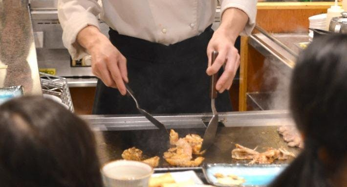 Kobe Teppanyaki Melbourne image 3