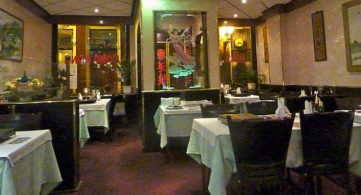 Restaurant Hong Kong Leiden image 1