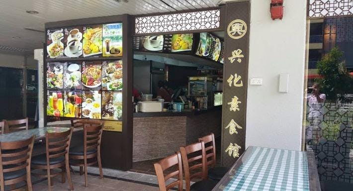 Xing Hua Vegetarian Restaurant - Bencoolen Singapore image 3