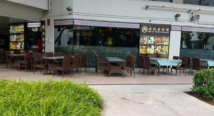 Xing Hua Vegetarian Restaurant - Bencoolen Singapore image 4
