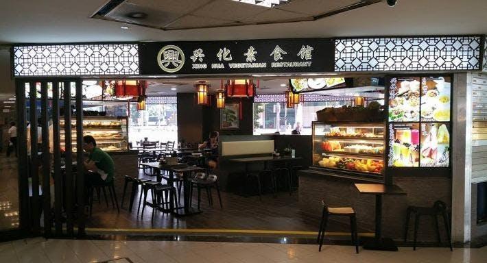 Xing Hua Vegetarian Restaurant - Bencoolen Singapore image 2