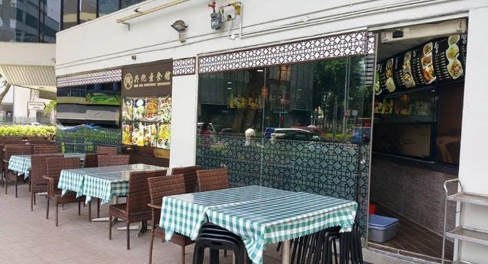Xing Hua Vegetarian Restaurant - Bencoolen Singapore image 5