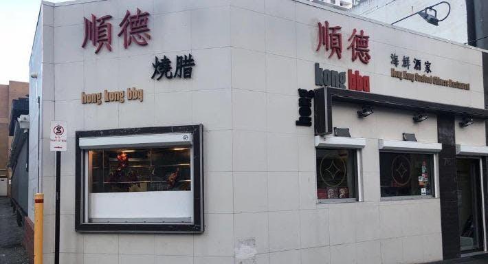 Hong Kong BBQ House