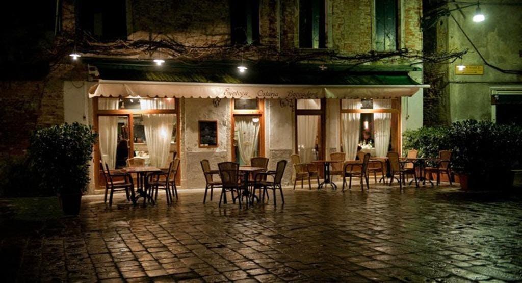 Ostaria Boccadoro Venice image 1