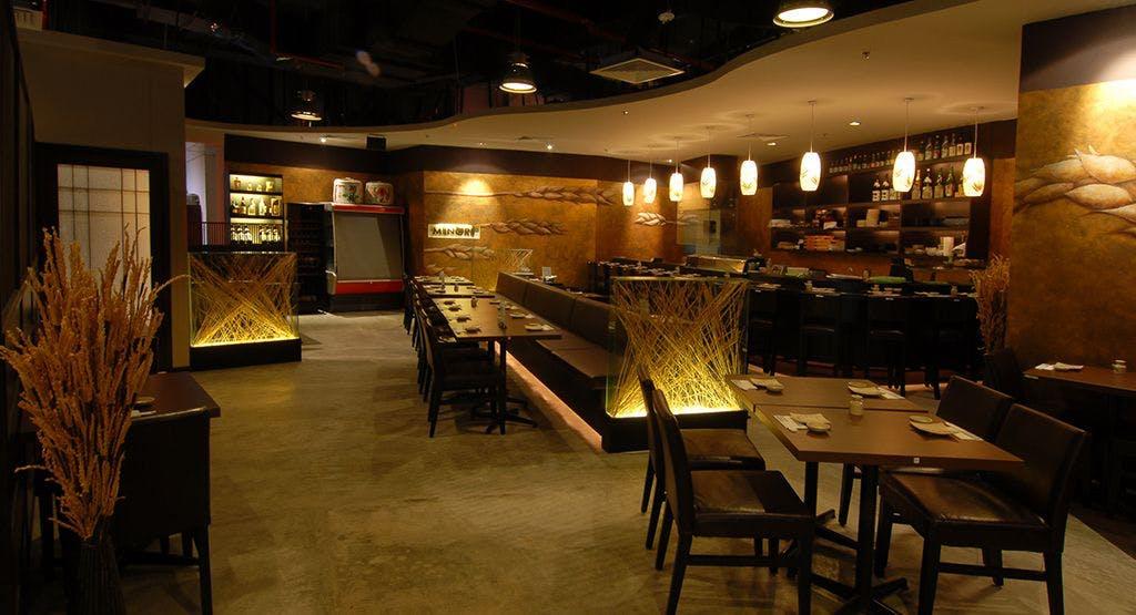 Shin Minori Restaurant