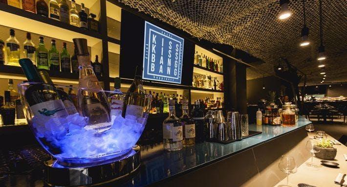 Kiss Kiss Bang Bang Sushi and Drink Napoli image 11