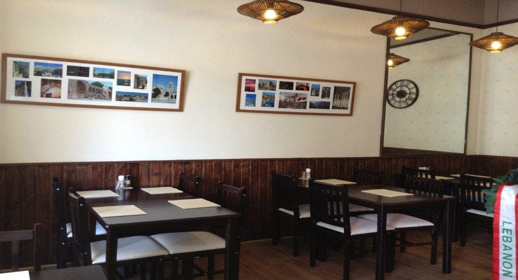 Byblos Cafe Glasgow image 1