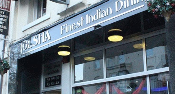 Jolsha Norton Finest Indian and Bangladeshi Dining Stockton-on-Tees image 3