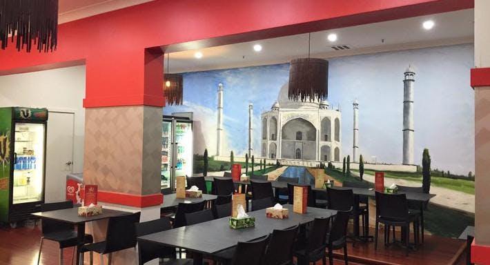 Al-Rayyan Sydney image 1