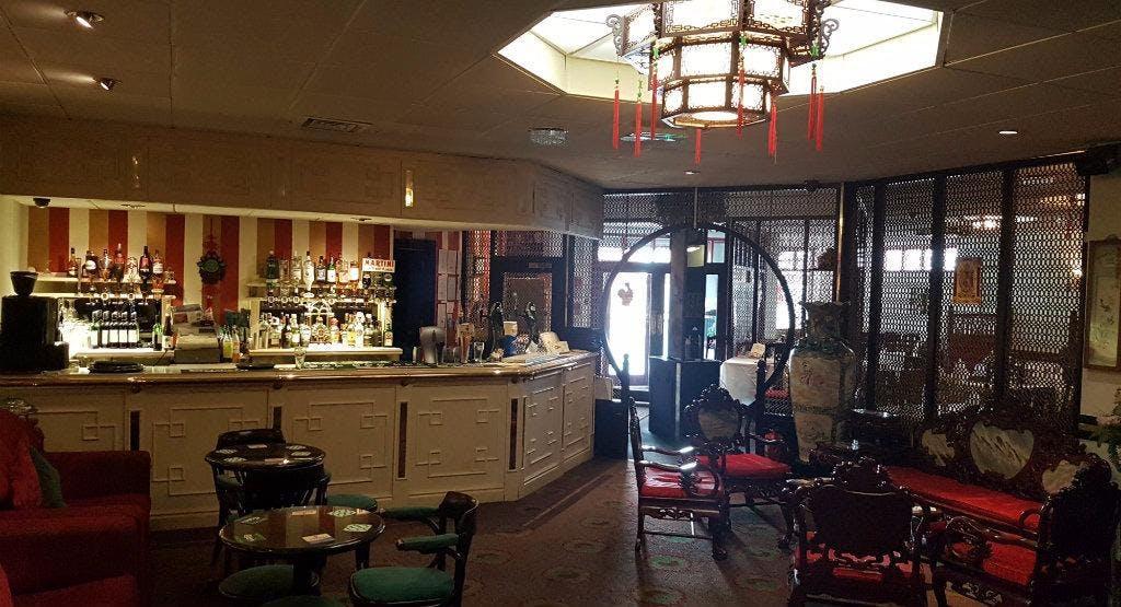 Imperial Cantonese Restaurant Scunthorpe image 1
