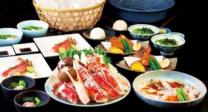 Guenpin Fugu & Snow Crab Japanese Restaurant Singapore image 2