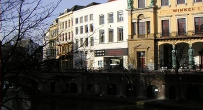 Restaurant Gandhi Aalsmeer image 4