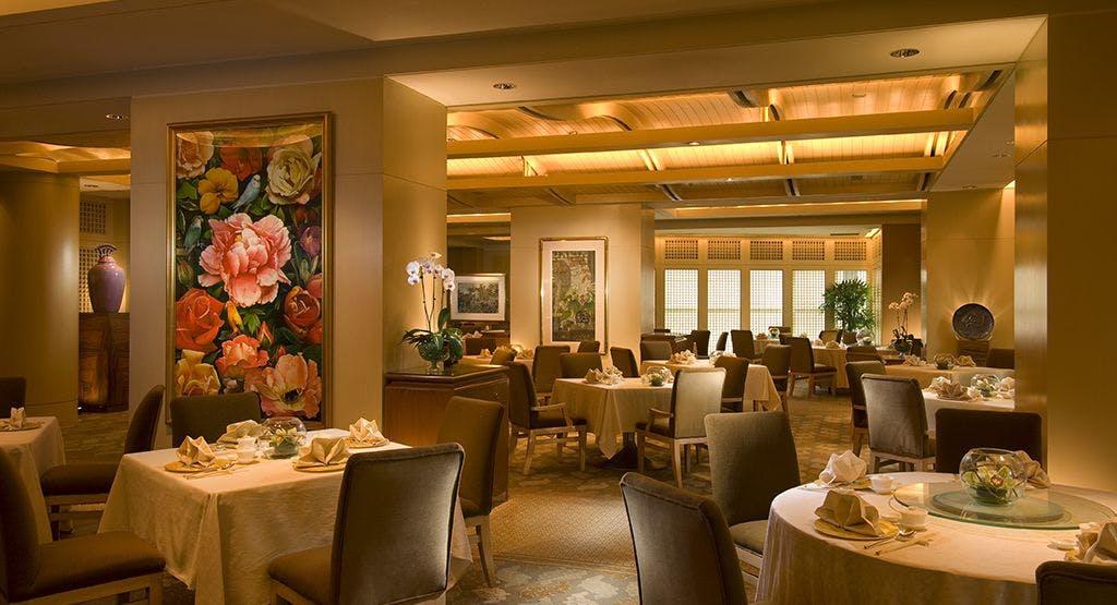Golden Peony @ Conrad Centennial Hotel Singapore image 1