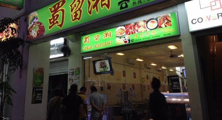 Shu Liu Xiang Singapore image 2