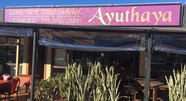 Thai Ayuthaya - Chermside Brisbane image 2