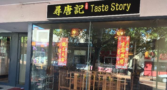Taste Story