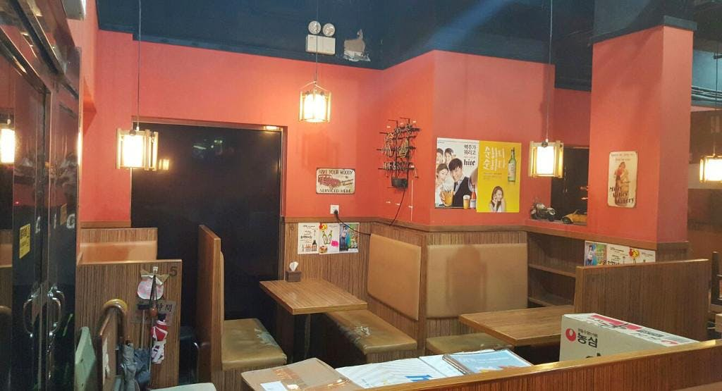 Chicken HOF & SOJU 李家 - Tsim Sha Tsui 尖沙咀店