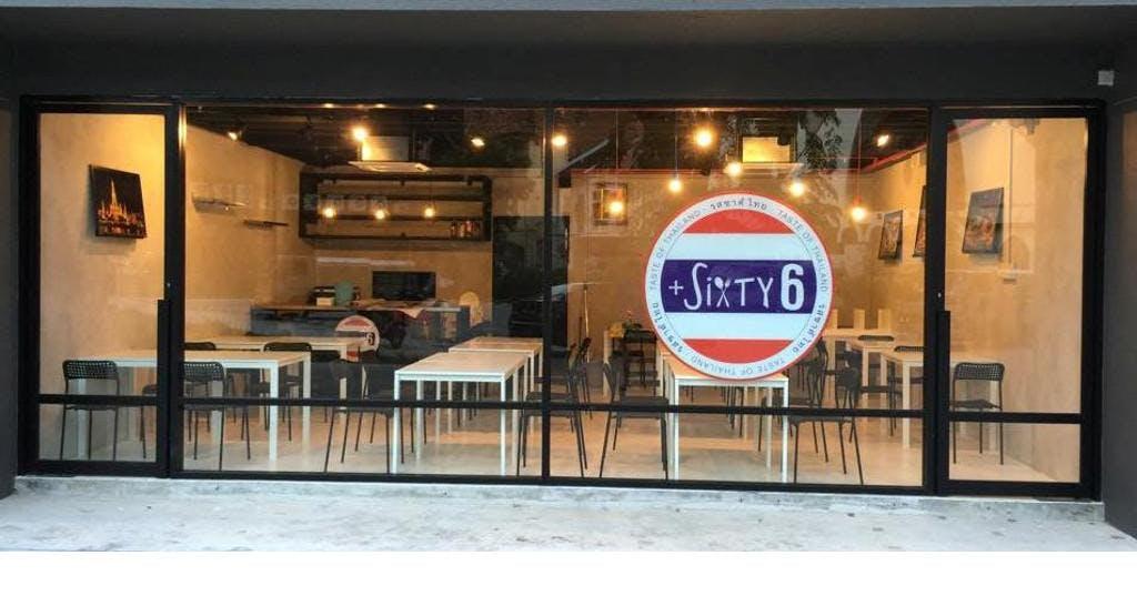 +Sixty6 Singapore image 1