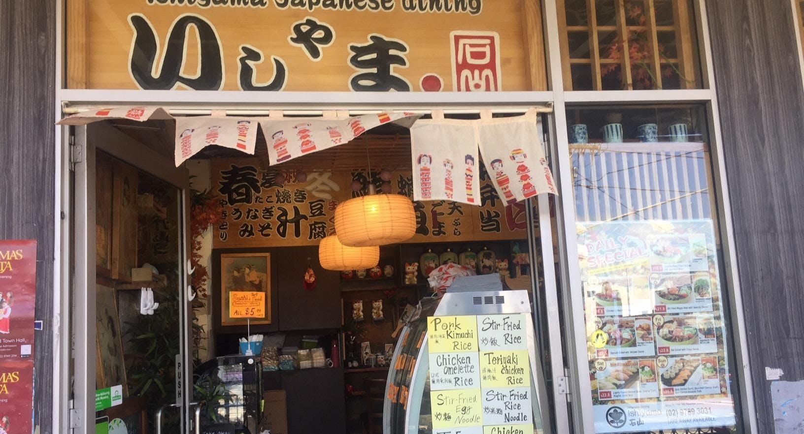 Ishiyama Sydney image 2