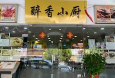 Chui Xiang Kitchen