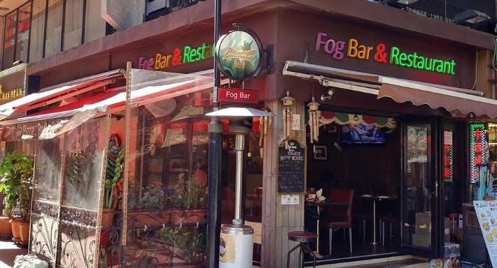Fog Bar & Restaurant Hong Kong image 2