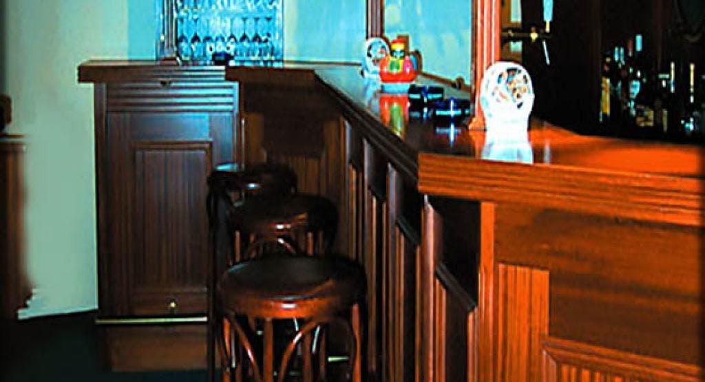 Restaurant Aubrugg Zürich image 1