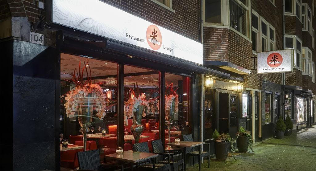 Michiu Lounge Amsterdam image 1