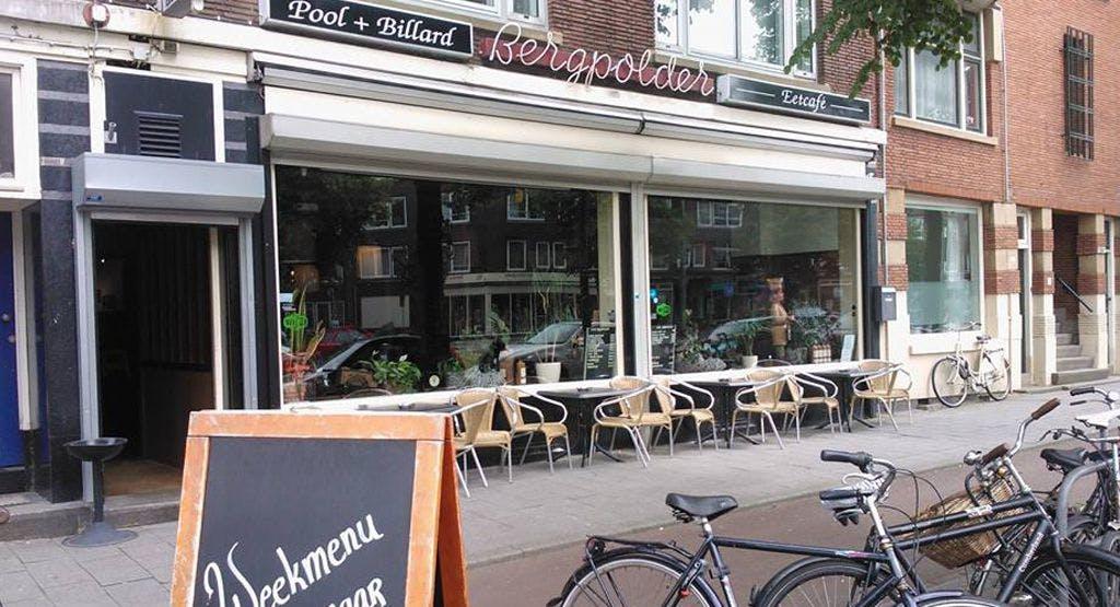 Eetcafé Bergpolder Rotterdam image 1