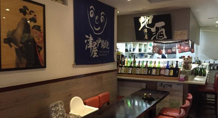 Junya Japanese Restaurant 津屋爐端燒 Hong Kong image 3