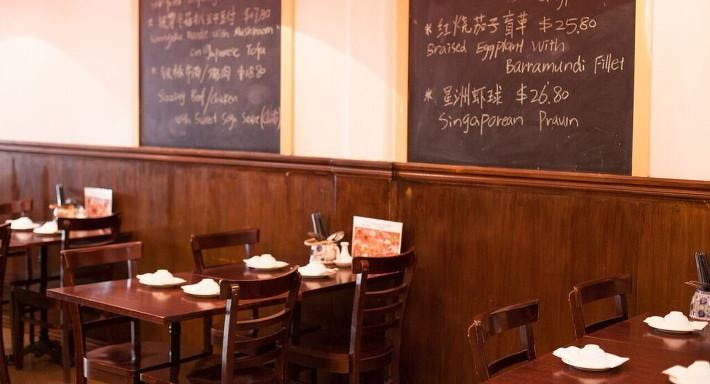Good Luck Tea House Melbourne image 3