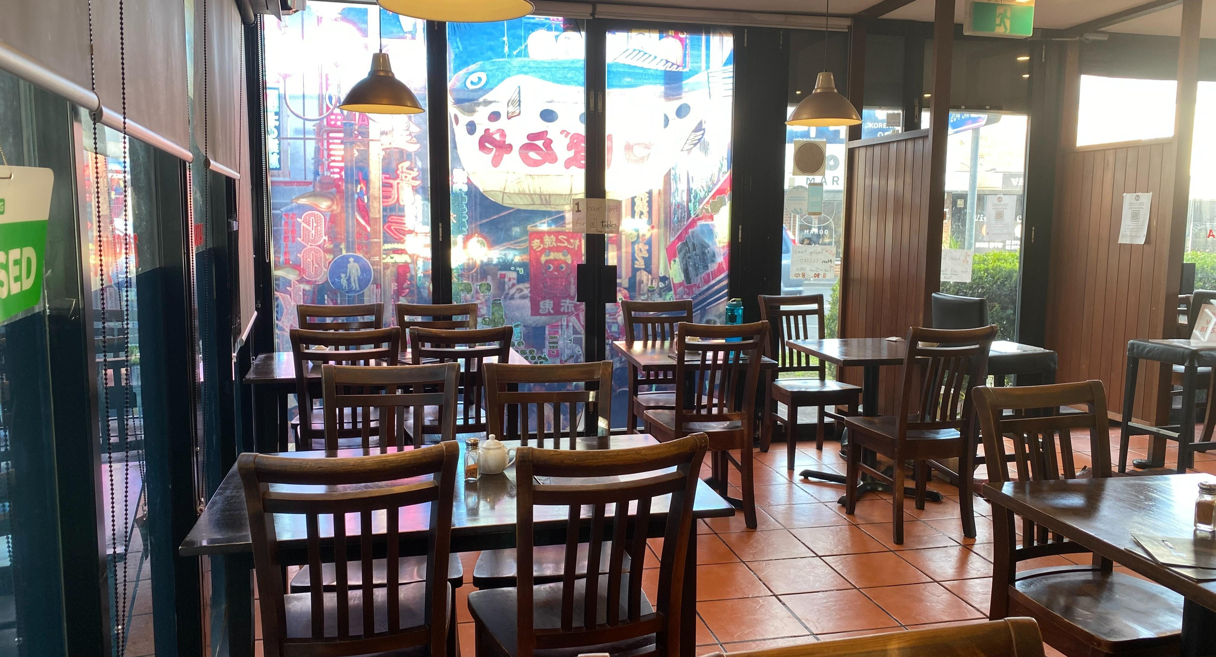 Photo of restaurant Tatsuya in Ryde, Sydney