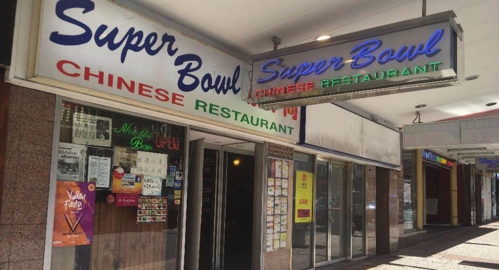 Super Bowl Chinese Kitchen Brisbane image 1