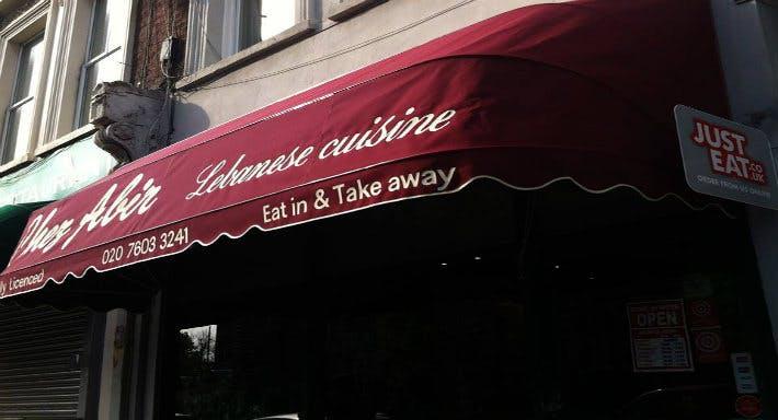 Chez Abir London image 3