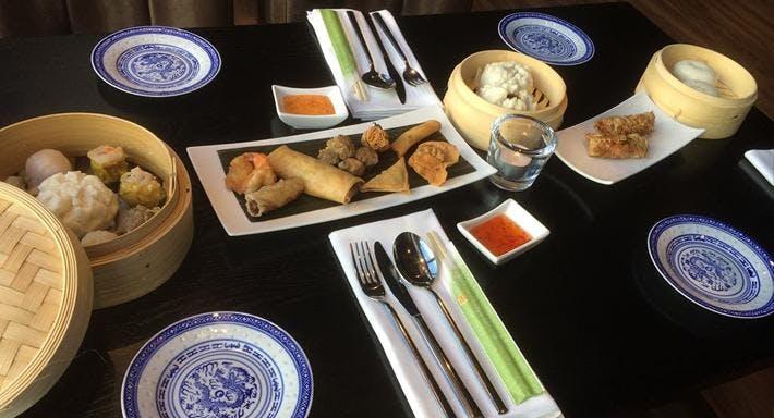Oriental Restaurant Ruby Amsterdam image 3