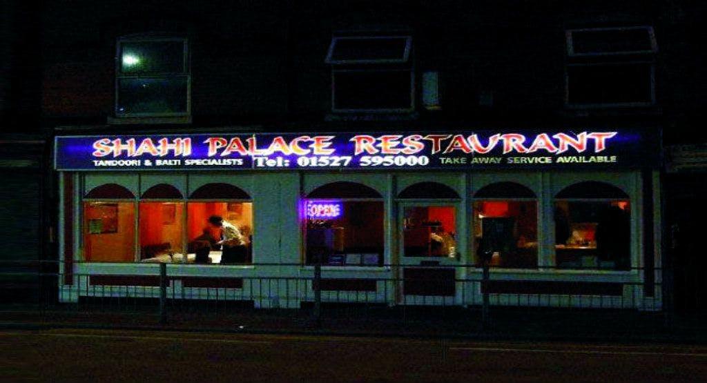 Shahi Palace Redditch image 1