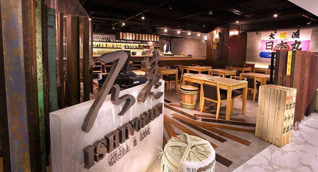 Ishinomaki Grill & Sake Singapore image 1
